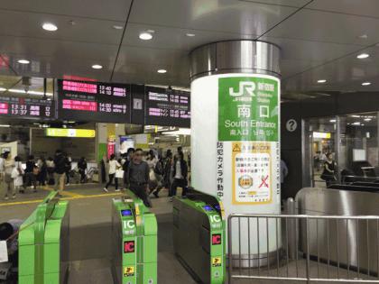 キレイモ新宿本店01