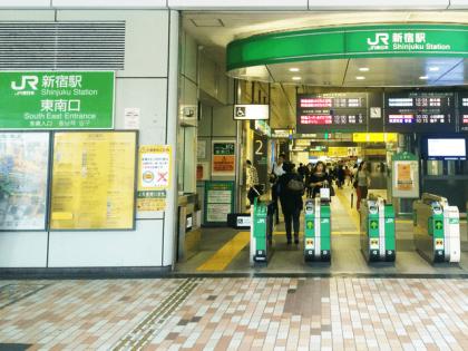 新宿南口店01