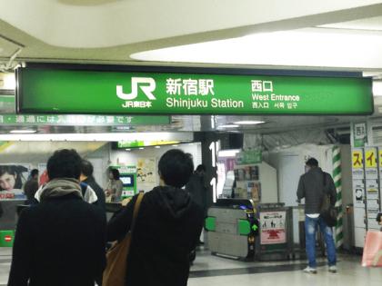 キレイモ新宿西口店01