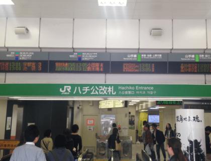 キレイモ渋谷道玄坂店マップ1