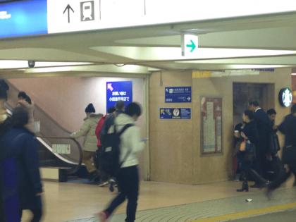 キレイモ新宿西口店02