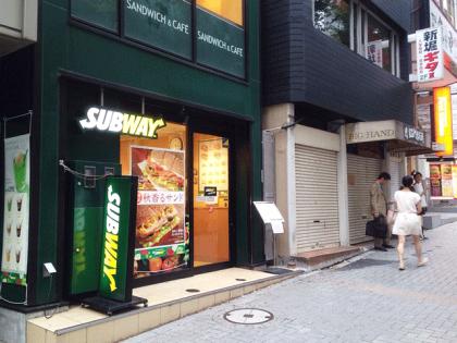 渋谷宮益坂店04