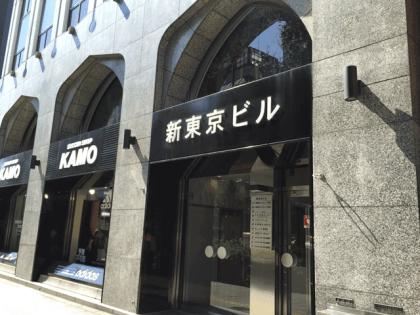 キレイモ新宿本店05