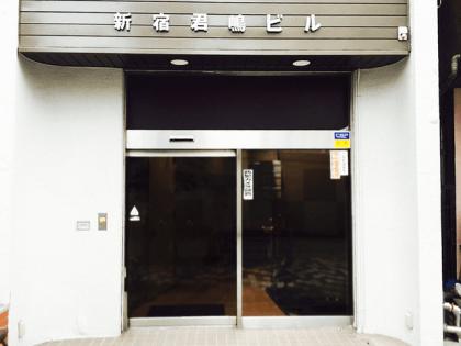 新宿南口店04