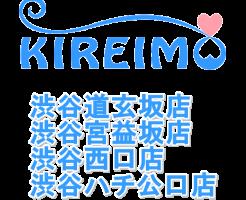 渋谷にあるキレイモ4店舗の口コミと情報