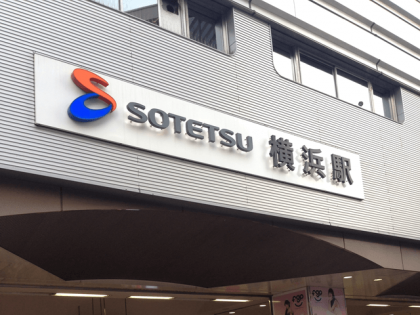 キレイモ横浜西口店ルート01