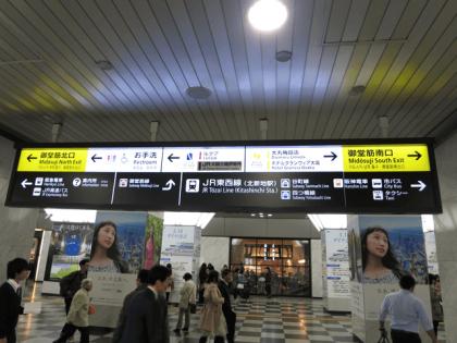 キレイモ梅田店ルート01