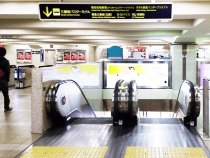 キレイモ阪急梅田駅前ルート01