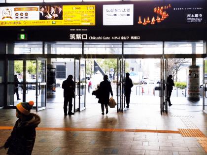 キレイモ博多駅前店ルート01