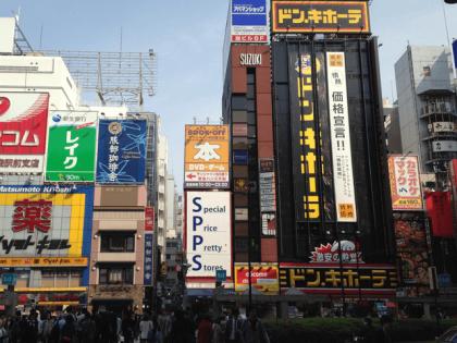 キレイモ池袋東口店01