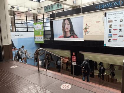キレイモ横浜駅前店ルート02
