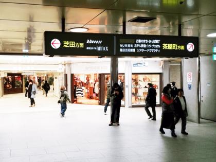キレイモ阪急梅田駅前ルート02