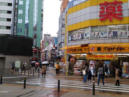 キレイモ池袋西口駅前店02