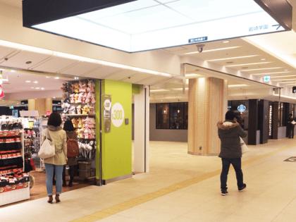 キレイモ横浜駅前店ルート03
