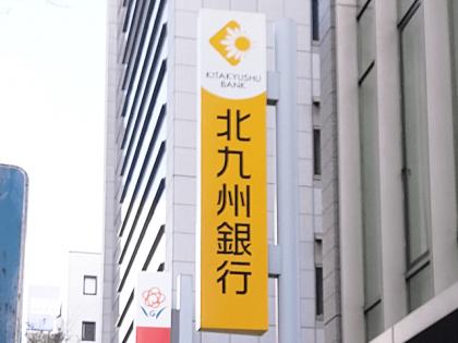 キレイモ博多駅前店ルート03