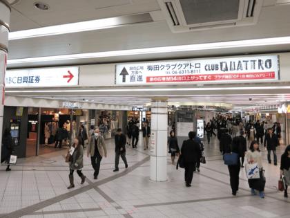 キレイモ梅田店ルート04