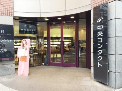 キレイモ福岡天神店ルート04