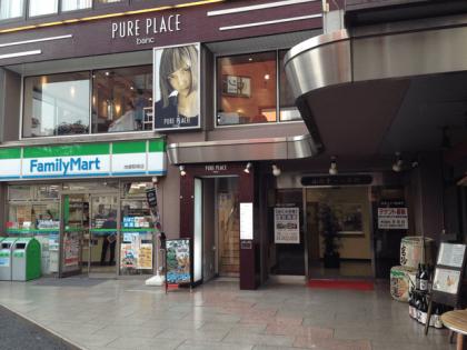 キレイモ池袋東口店04