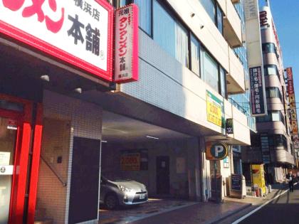 キレイモ横浜西口店ルート05