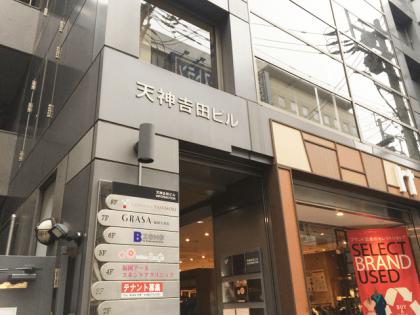 キレイモ福岡天神店ルート05