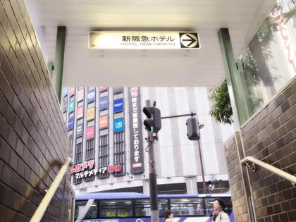 キレイモ阪急梅田駅前ルート08