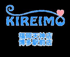 キレイモ福岡ロゴ