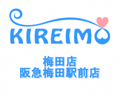 キレイモ梅田ロゴ