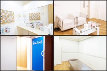 キレイモ横浜西口店施設