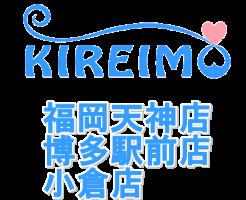 キレイモ福岡