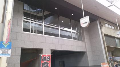 キレイモ小倉店ルート03
