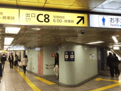 キレイモ銀座店ルート02