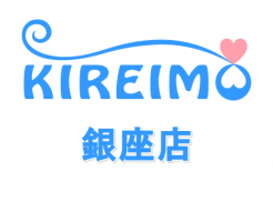 キレイモ銀座ロゴ