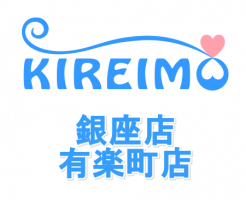 kireimo-ginza-yurakucho
