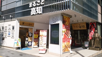 yurakucho-route02