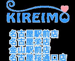 名古屋にあるキレイモ4店舗の口コミと情報
