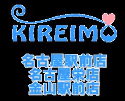 kireimo_nagoya_logo