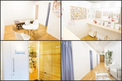 omiya_room