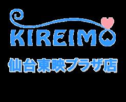 kireimo_sendai_logo