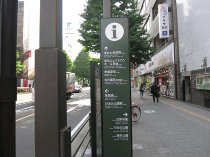 kireimo_sendai_route02