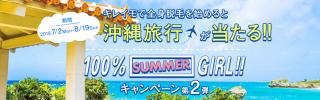 kireimo_summer02