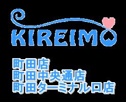 キレイモ町田