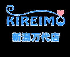 kireimo-niigata-logo