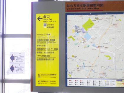 kireimo_okinawa_route01