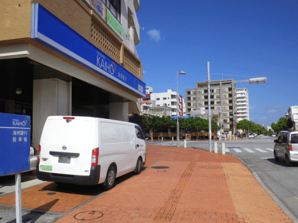 kireimo_okinawa_route04