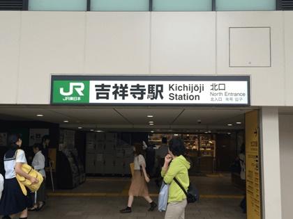 kireimo-kichijoji-route01