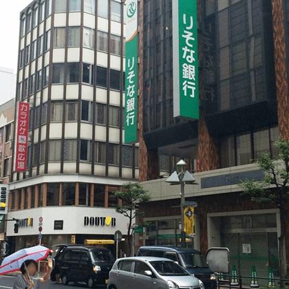 kireimo-kichijoji-route04