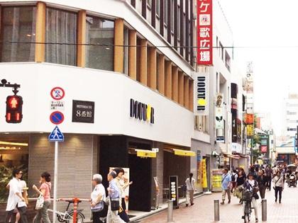 kireimo-kichijoji-route05