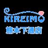 kireimo-kumamoto-i