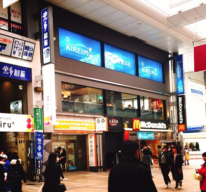 kireimo-kumamoto-route02