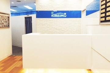 kireimo-kobe